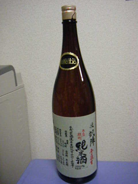 20090501_DSCF_0032.jpg