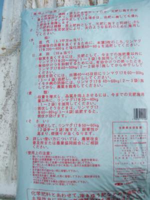 DSCF2488.jpg