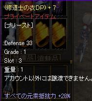 DP_20091203040035.jpg