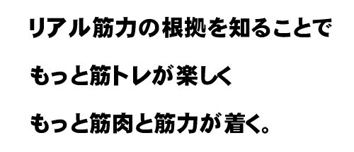 kintore-konkyo-2.jpg