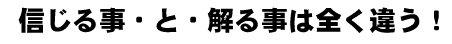 shinziru.jpg