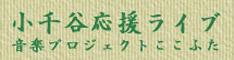 20050122142856.jpg