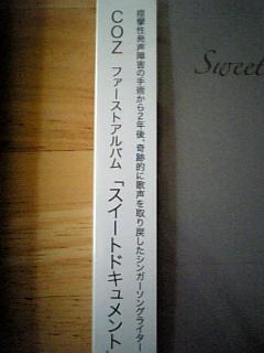 20090430142052.jpg