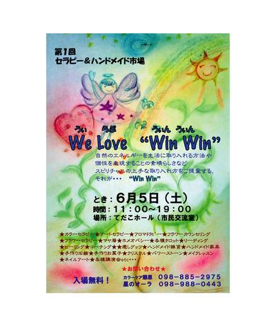 winwin-16.jpg