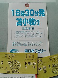 200609141618352