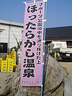 20061015091246