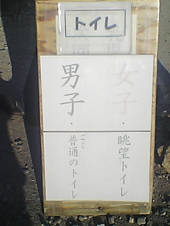 200610151602092