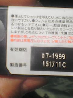 20070415105306