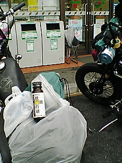 20070711135754