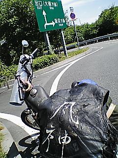 20070808112215