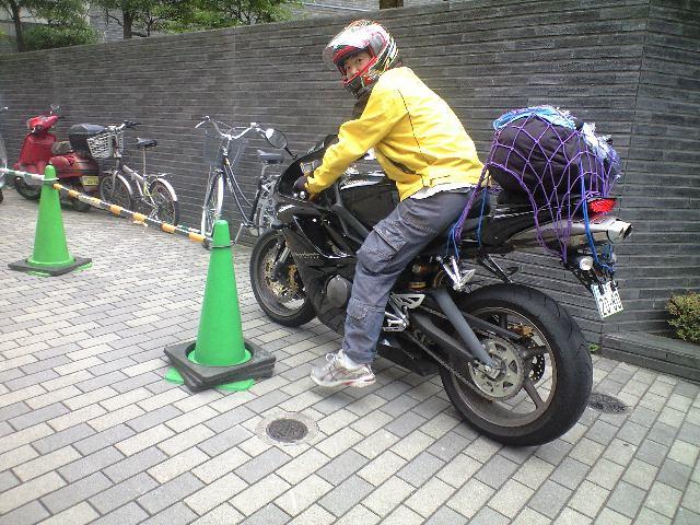 20080618100816