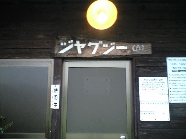 20080618184249