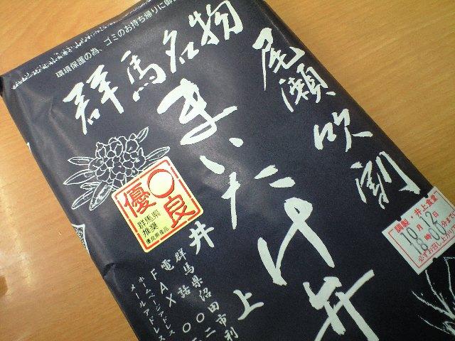 200810121146392