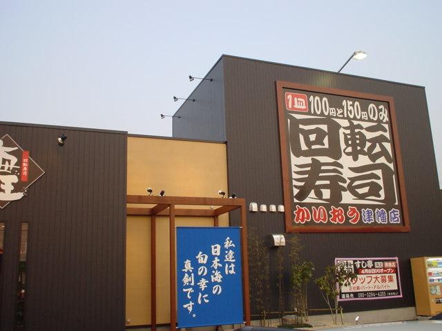 DSC03538.jpg