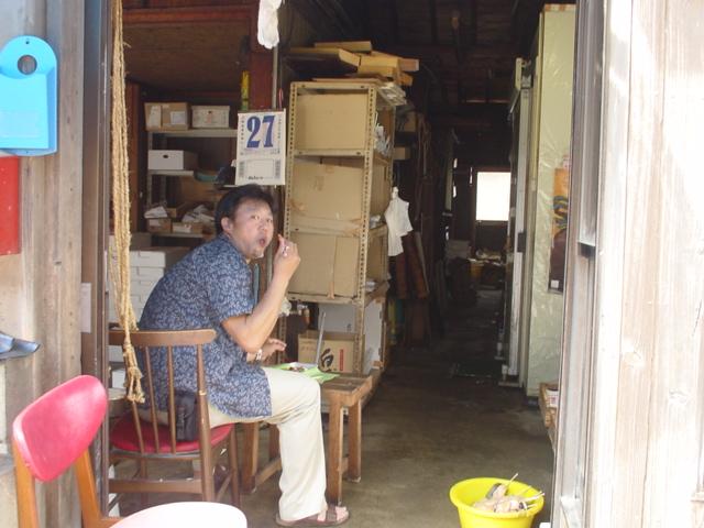 浜坂鮮魚店
