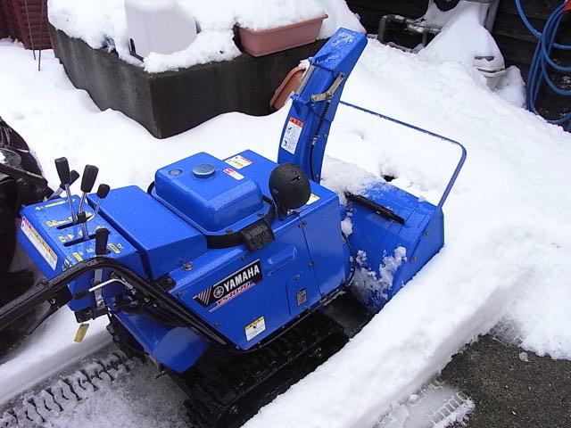 ヤマハ 除雪機