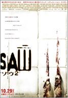 saw2_poster051011.jpg