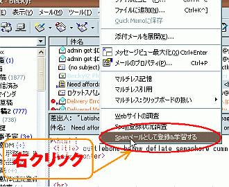 tejun_toroku001.png