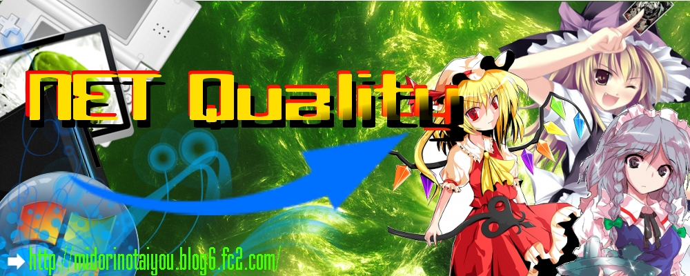 NET Quality