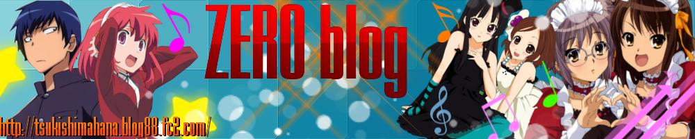 ZERO blog