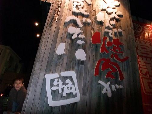 kai-blog-871