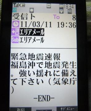 110313-04.jpg