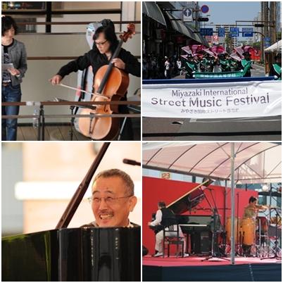 ストリート音楽祭