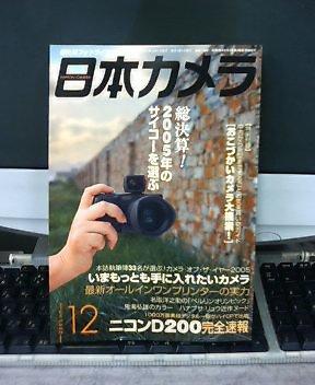 20051119202706