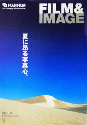 20060616231518.jpg