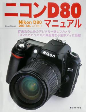 20061205210000.jpg