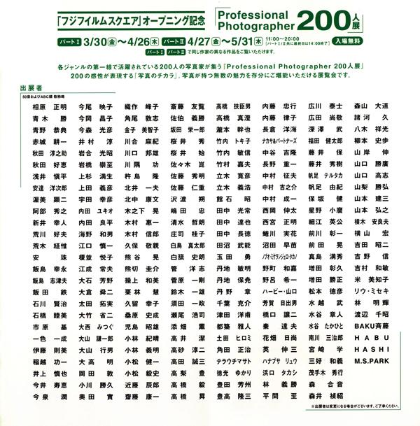 20070327214011.jpg