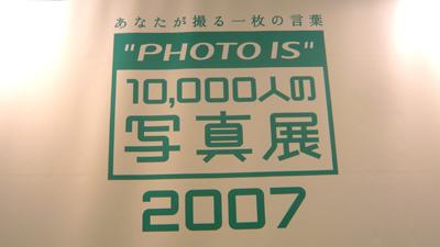 20070718004955.jpg