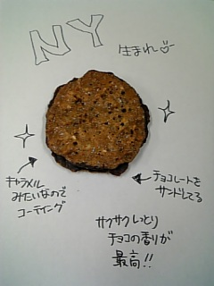 20080108190719