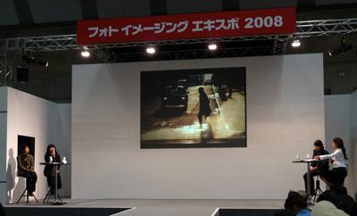 トークショー 佐藤 P1000386