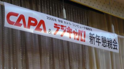 CAPA-0.jpg