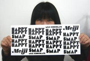 SMAP.jpg