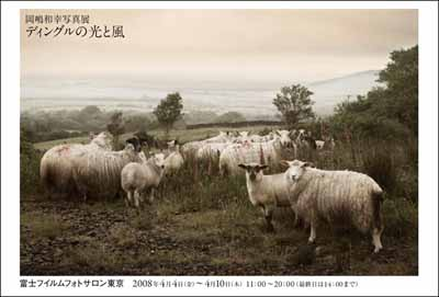 mr_okajima_tokyo0804_20080408195617.jpg