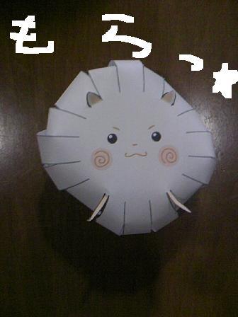 TS3J0099.JPG