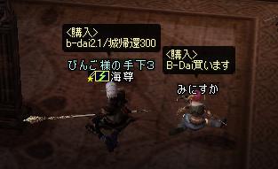 01jul2005_2.jpg