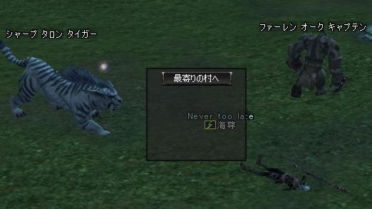 01mar2005_1.jpg
