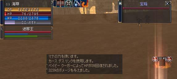 01mar2006_3.jpg