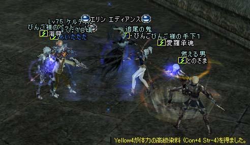 02apr2005_3.jpg