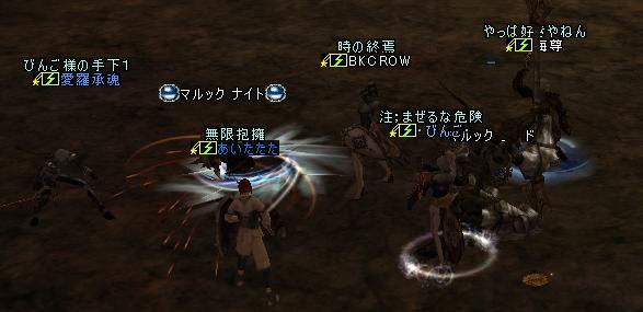 02jul2005_1.jpg