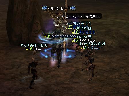 02jul2005_2.jpg