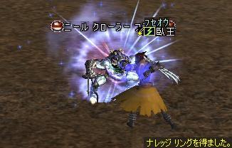 02jun2005_1.jpg