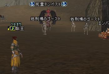 02jun2005_2.jpg