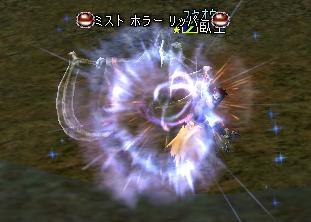 02jun2005_3.jpg