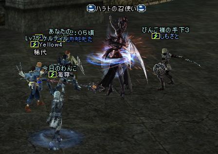 03apr2005_2.jpg