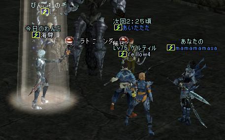 03apr2005_3.jpg