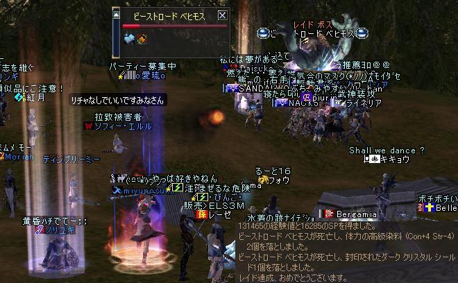 03jul2005_1.jpg